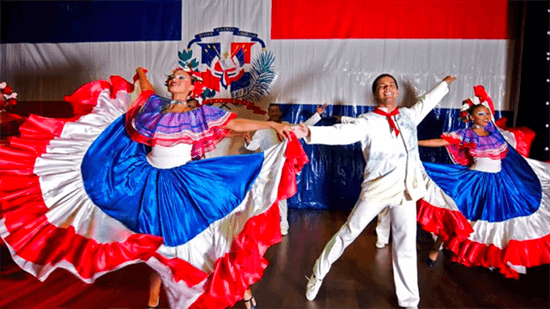 merengue baile dominicano